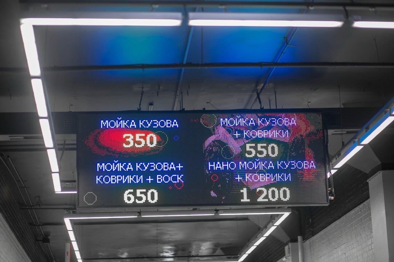 avtomoyka-mytniy-dvor-1